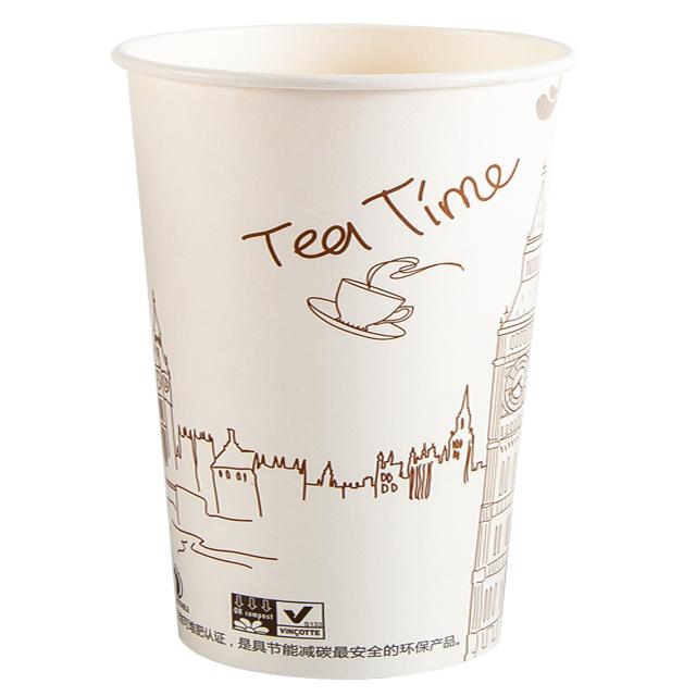 12oz 咖啡杯