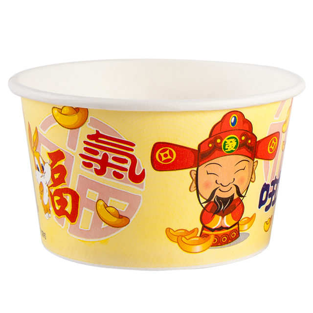 850ml 汤碗